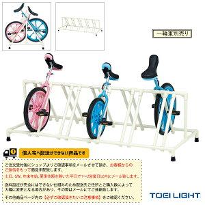 【運動場用品 設備・備品 TOEI(トーエイ)】 [送料別途]一輪車ラックYZ10/両面10台タイプ(T-1803)