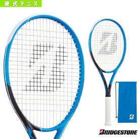 【テニス ラケット ブリヂストン】 X-BLADE RZ260/エックスブレード アールゼット 260(BRARZ4)