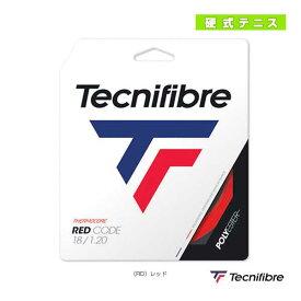 【テニス ストリング(単張) テクニファイバー】 REDCODE/レッドコード(TFSG404)(ガット)ポリエステル