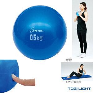 【フィットネス トレーニング用品 TOEI(トーエイ)】 ソフトメディシンボール0.5kg(H-7163)