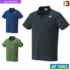【テニス・バドミントン ウェア(メンズ/ユニ) ヨネックス】 ゲームシャツ/フィットスタイル/ユニセックス(10319)