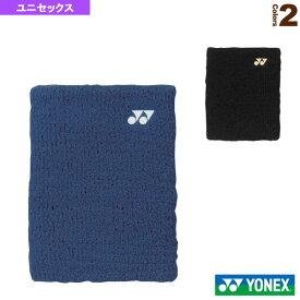 【テニス アクセサリ・小物 ヨネックス】 ネックウォーマー/ユニセックス(46030)