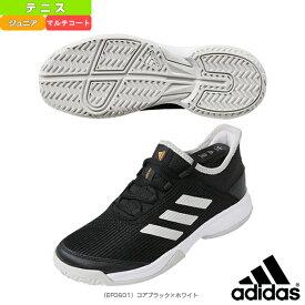 【テニス シューズ アディダス】 adizero club k/アディゼロ クラブ K/ジュニア(EF0601)