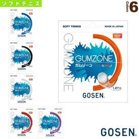 【ソフトテニス ストリング(単張) ゴーセン】 ガムゾーン/GUMZONE(SSGZ11)