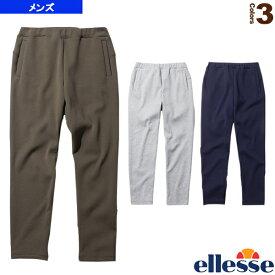 【テニス・バドミントン ウェア(メンズ/ユニ) エレッセ】 スペーサーニットロングパンツ/Spacerknit Long Pants/メンズ(EM49311)
