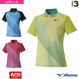 【卓球 ウェア(レディース) ミズノ】 ゲームシャツ/レディース(82JA0204)