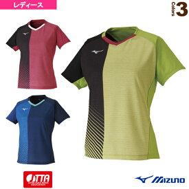 【卓球 ウェア(レディース) ミズノ】 ゲームシャツ/日本代表選手着用モデル/レディース(82JA0211)