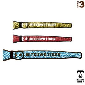 【野球 バッグ 美津和タイガー】 テーパードバットスリーブPT/バット1本入れ(MT7HRK11)