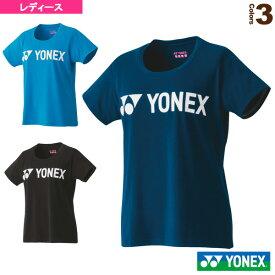 【テニス・バドミントン ウェア(レディース) ヨネックス】 Tシャツ/レディース(16429)