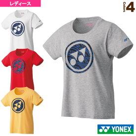 【テニス・バドミントン ウェア(レディース) ヨネックス】 Tシャツ/レディース(16430)
