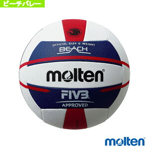 【ビーチバレー ボール モルテン】 ビーチバレーボール/国際公認球/5号球(V5B5000)