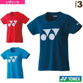 【テニス・バドミントン ウェア(レディース) ヨネックス】 Tシャツ/レディース(16461)