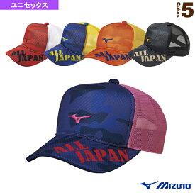 【ソフトテニス アクセサリ・小物 ミズノ】 ALL JAPAN/オールジャパンキャップ/ユニセックス(62JW0Z43)(数量限定)