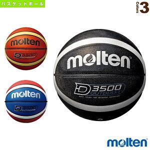 【バスケットボール ボール モルテン】 D3500/アウトドア用/6号球(B6D3500)