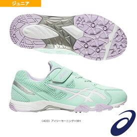 【オールスポーツ シューズ アシックス】 LAZERBEAM SD-MG/レーザービーム SD-MG/ジュニア(1154A032)