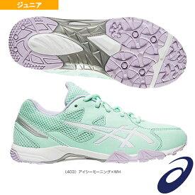 【オールスポーツ シューズ アシックス】 LAZERBEAM SD/レーザービーム SD/ジュニア(1154A033)