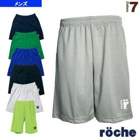 【テニス・バドミントン ウェア(メンズ/ユニ) ローチェ(roche)】 ハーフパンツ/メンズ(RA096)