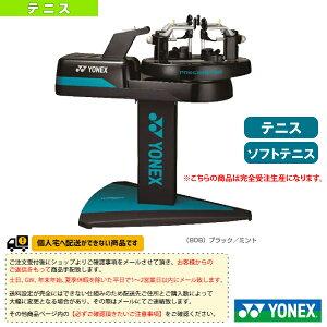 【テニス・バドミントン ストリングマシン ヨネックス】 [送料お見積り]プレシジョン 9.0 T/PRECISION 9.0 T/テニス・ソフトテニス仕様(SPR90T)(ガット張り機)