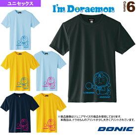 【卓球 ウェア(メンズ/ユニ) DONIC】 卓球TシャツA/DONIC × I am DORAEMON/ユニセックス(YL110)(ドラえもん)