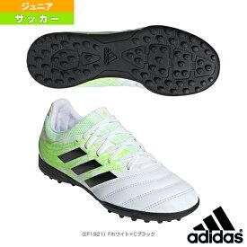 【サッカー シューズ アディダス】 コパ 20.3 TF J/ジュニア(EF1921)