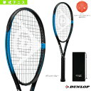 楽天市場 テニス ラケット ダンロップ Fx 500 Ds206 スポーツプラザ