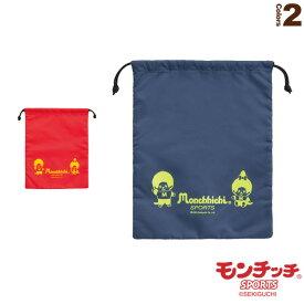 【テニス バッグ モンチッチスポーツ】 モンチッチ シューズケース(M0018)