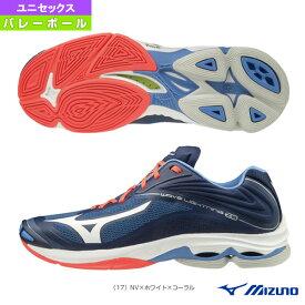 【バレーボール シューズ ミズノ】 ウエーブライトニング Z6/WAVE LIGHTNING Z6/ユニセックス(V1GA2000)