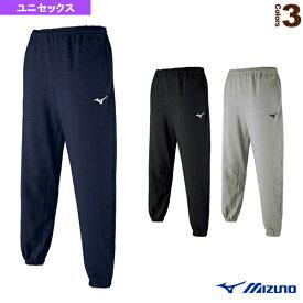 【バスケットボール ウェア(メンズ/ユニ) ミズノ】 スウェットパンツ/裾ボタン仕様/ユニセックス(W2MD0040)