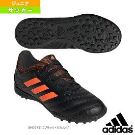 【サッカー シューズ アディダス】 コパ 20.3 TF J/ジュニア(EH0913)