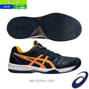 【テニス シューズ アシックス】 GEL-DEDICATE 6 INDOOR/ゲルデディケート 6 インドア/メンズ(1041A081)(カーペットコート用)
