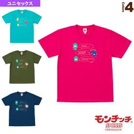 【テニス・バドミントン ウェア(メンズ/ユニ) モンチッチスポーツ】 モンチッチ Tシャツ/ユニセックス(M0043)