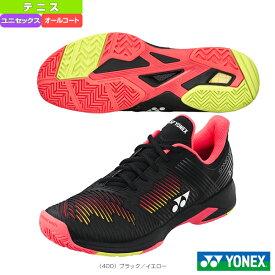 【テニス シューズ ヨネックス】 POWER CUSHION SONICAGE 2 MEN AC/パワークッションソニケージ2メンAC/ユニセックス(SHTS2MAC)