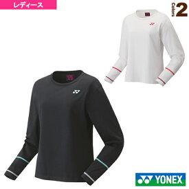 【テニス・バドミントン ウェア(レディース) ヨネックス】 ロングスリーブTシャツ/レディース(16540)