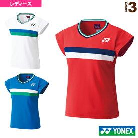 【テニス・バドミントン ウェア(レディース) ヨネックス】 75THゲームシャツ/フィットシャツ/レディース(20613A)