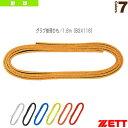 Zet-bgx116-1