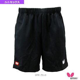 【卓球 ウェア(メンズ/ユニ) バタフライ】 ロング・ゲームパンツIII/ユニセックス(51780)