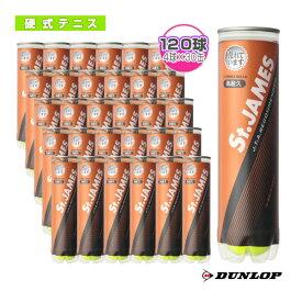 【テニス ボール ダンロップ】 St.JAMES(セントジェームス)『4球×15缶×2箱/120球』テニスボール