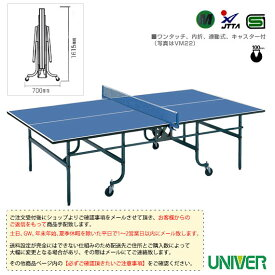 【卓球 コート用品 ユニバー】 [送料別途]VM-20 卓球台/内折・連動式(VM-20)
