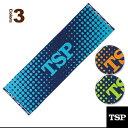 Tsp 044404 1