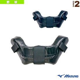 【野球 プロテクター ミズノ】 取り替え用マスクパッド/下側(2ZQ311)