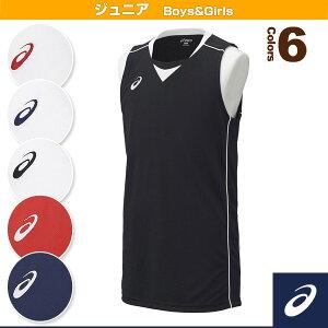 【バスケットボール ウェア(メンズ/ユニ) アシックス】ゲームシャツ/ジュニア(XB1355)