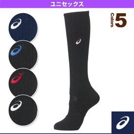 【バレーボール ウェア(メンズ/ユニ) アシックス】ワンポイントハイソックス/ユニセックス(XWS623)