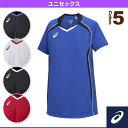 【バレーボール ウェア(メンズ/ユニ) アシックス】ゲームシャツHS/ユニセックス(XW1316)