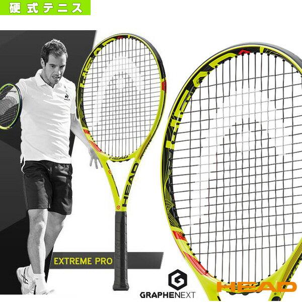【テニス ラケット ヘッド】Graphene XT Extreme PRO/グラフィンXT エクストリーム プロ(230715)