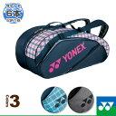 【テニス バッグ ヨネックス】ラケットバッグ6/リュック付/テニス6本用(BAG1632RP)