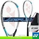 Ynx-lr5v-yo-1