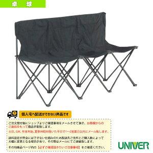 【卓球 コート用品 ユニバー】 [送料別途]3SB コンパクト3シートベンチ(3SB)