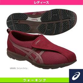【ウォーキング シューズ アシックス】 ライフウォーカー 307(W)/レディース(FLC307)