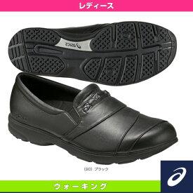 【ウォーキング シューズ アシックス】 ライフウォーカー 400(W)/レディース(FLC400)