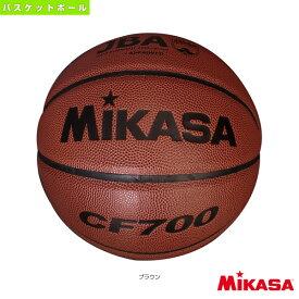 【バスケットボール ボール ミカサ】バスケットボール/検定球/7号球(CF700)
